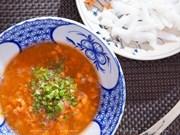顺化市名菜——南普汤粉
