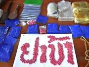山罗省公安力机关破获一起非法贩运毒品案件  缴获大量合成毒品和海洛因