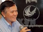 柬埔寨:救国党主席桑兰西辞职  金速卡担任党代主席