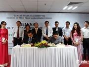 岘港市高新技术区后勤服务开发项目获得投资许可  投资总额逾1400万美元