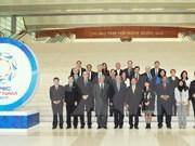 亚太经合组织第一次高官会和相关会议即将在庆和省举行