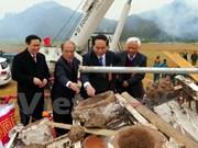 国家主席陈大光出席梅黑帝庙落成典礼及梅黑帝塑像铸造仪式