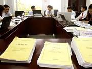 越南出席在印尼举行的最高审计机关亚洲组织理事会第51次会议