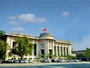 2017年越南国家银行将致力于处理坏账