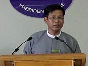"""缅甸推迟举办第二届""""21世纪彬龙和平会议"""""""