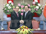 陈大光主席:发挥全民族大团结在建国卫国事业中的作用