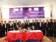 越老两国国家银行推动双边合作