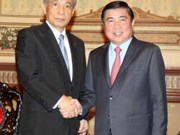 胡志明市与日本群马县加大促进投资合作