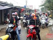 越南乂安省提供有关双玉堂区骚乱事件的官方信息