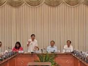 胡志明市努力提高公共管理效益指数