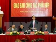 陈大光主席:集中完善法律法规 做好犯罪案件查处工作