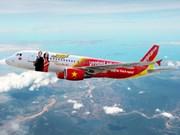 越南至印度直达航线将为两国旅游合作创造新发展机遇