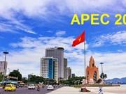 庆和省为2017年APEC峰会的各项筹备工作已就绪
