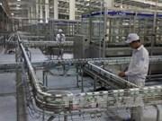 越南企业赴境外投资项目累计达1188个