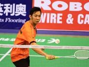 2017年亚洲羽毛球混合团体锦标赛:越南队获首胜