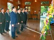 越南政府总理阮春福来到金莲遗迹区 向胡志明主席敬香