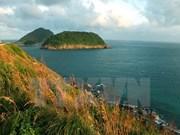 昆仑岛入选世界上最神秘的岛屿名录