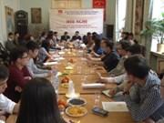 越南胡志明共青团驻俄罗斯团委在数量和质量方面快速发展