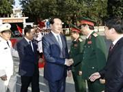越南国家主席陈大光:清化省应不断增强国防实力