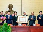 越南政府总理阮春福同乂安省主要领导举行工作会谈