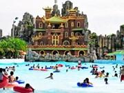 越南平阳省吸引外资 着力发展旅游业
