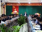 王庭惠副总理:应对乂安省27个边境乡采取特殊扶持政策