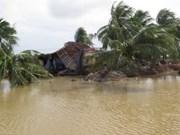 "APEC 2017:""应对自然灾害风险的金融与保险政策""研讨会召开"