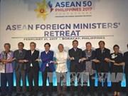 东盟外长非正式会议在菲律宾召开并发表《新闻声明》