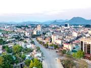 越南宣光省推介投资、贸易与旅游和投资商机