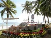 2017年APEC海关手续分委会在庆和省召开首次会议