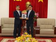 日本企业代表团赴越南平阳省了解投资环境