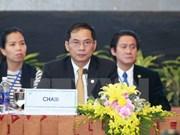 越南外交部副部长裴青山:希望APEC企业开展实质性交流 共同规划未来