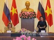 进一步深化越南与俄联邦各地之间的伙伴关系