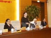 越南第十四届国会常务委员会第七次会议闭幕