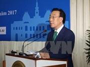 胡志明市领导会见韩国庆尚北道省知事
