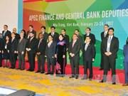 2017年越南APEC峰会:APEC财政和央行副手会就多项内容展开讨论