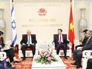 越南与以色列加强高科技合作力度