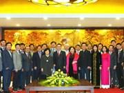 河内市与韩国京畿道省加强多方面合作