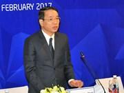 2017年亚太经合组织系列会议与反腐问题