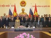 俄罗斯联邦委员会主席圆满结束对越正式访问之旅