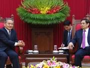 日本共产党代表团对越南进行工作访问