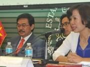 越南在墨西哥推广国家形象