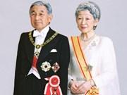 日本天皇和皇后对越进行国事访问有助于增进越日友谊和合作交流