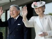 日本明仁天皇与皇后访越是两国关系发展的重要里程碑