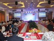 越南与南非加大贸易及旅游促进力度