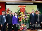 2·27越南医师节:阮善仁走访卫生部致以节日祝福