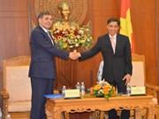 APEC成员经济体代表承诺将鼓励投资商赴庆和省寻找投资商机