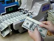 28日越盾兑美元中心汇率较前一日上涨4越盾
