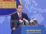 越南外交部发言人黎海平:越南坚决反对并驳斥中国发布海上休渔新制度