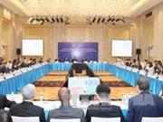 2017年APEC第一次高官会及相关会议进入第十二天